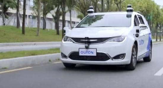 """全無人Robotaxi首次""""出街"""" 中國自動駕駛邁出一大步"""