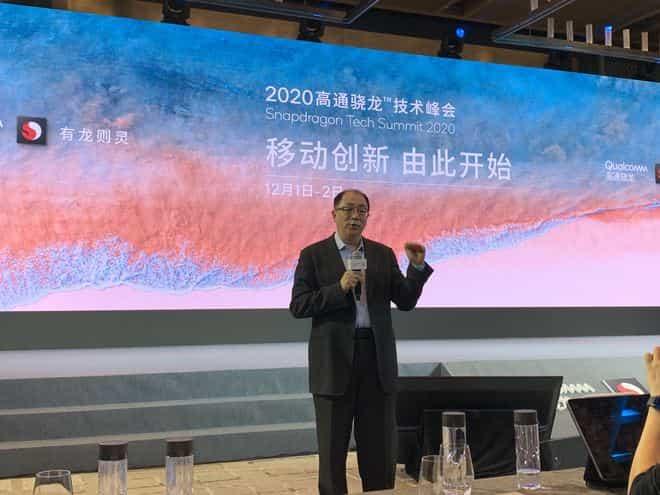 高通中國董事長:榮耀成員都是老熟人,溝通沒障礙