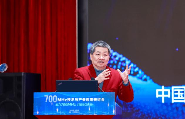 中國廣電曾慶軍:未來5G手機可免費接收電視節目 無需流量